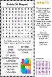 Puzzle de recherche de mot de solides illustration de vecteur