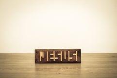 Puzzle di Gesù Fotografia Stock