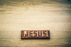 Puzzle di Gesù Fotografia Stock Libera da Diritti