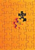 Puzzle di Web  immagini stock libere da diritti