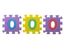 Puzzle en caoutchouc avec le numéro 0 Photographie stock libre de droits