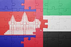 Puzzle with the national flag of united arab emirates and cambodia Stock Images