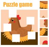 Puzzle for toddlers. Find the missing part of picture. Educational children game. Farm animals theme.