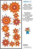 Puzzle visivo con gli ingranaggi e le trasmissioni a cinghia giranti Immagine Stock
