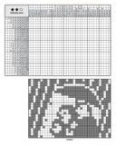 Puzzles de logique de photo Image libre de droits