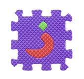 Puzzlespiel des arabischen Alphabetes Lizenzfreie Stockbilder