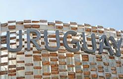 Pvilion de Uruguai na expo 2015 em Milão Foto de Stock