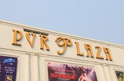 Movie cinema theatre New Delhi India royalty free stock images