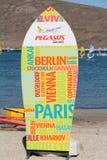 PWA 2012 alacati Stock Photo