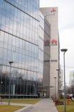 PWC RBS och Huwei byggnad Arkivbilder