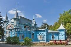 Pyatigorsk公园 免版税库存照片