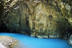 pyatigorsk озера proval Стоковые Фото