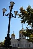 Pyatigorsk - het juweel van Rusland Stock Afbeelding