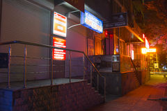 Pyatigorsk, Russia, closed shops at five o'clock on 40 Let Oktya. PYATIGORSK, RUSSIA - AUGUST 21, 2014: Five o'clock in the morning, the sidewalk and a number of Royalty Free Stock Image