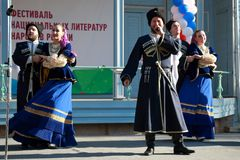 Cossacks sing the national Cossack song. Pyatigorsk, Russia. Pyatigorsk, Russia - November 4, 2017: Cossacks sing the national Cossack song. Festival of national Royalty Free Stock Images