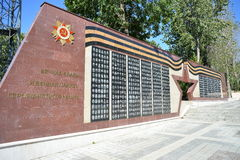 Pyatigorsk- Russia's jewel. The horrors of WW II (In Russia – The Great Patriotic War) will be never forgotten. The war memorial site located on the slope of Stock Images