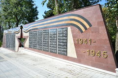 Pyatigorsk- Russia's jewel. The horrors of WW II (In Russia – The Great Patriotic War) will be never forgotten. The war memorial site located on the slope of Royalty Free Stock Photography