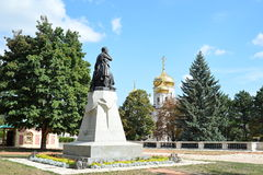 Pyatigorsk- Russia's jewel. One of the major landmarks in Pyatigorsk is a monument to Mikhail Lermontov, Russian great poet. It beautifully complements the view Stock Image