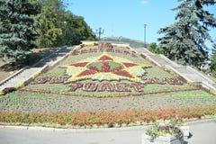 Pyatigorsk- Ryssland juvel Arkivbild