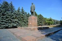 Pyatigorsk- Ryssland juvel Royaltyfria Bilder