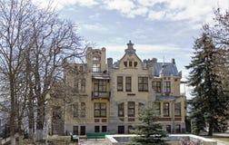 Pyatigorsk. Sanatorium. Royalty Free Stock Image
