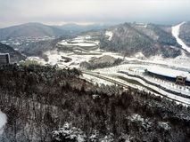 Pyeong Chang 2018 Winter Olympic Ski Jump Center. 2018 Winter Olympic Ski Jump Center Pyoeng Chang Korea taken on 28.12.2016 Royalty Free Stock Images