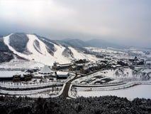 Pyeong Chang 2018 Winter Olympic Ski Jump Center. 2018 Winter Olympic Ski Jump Center Pyoeng Chang Korea taken on 28.12.2016 Stock Photo