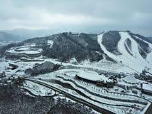 Pyeong Chang 2018 Winter Olympic Ski Jump Center. 2018 Winter Olympic Ski Jump Center Pyoeng Chang Korea taken on 28.12.2016 Stock Photography