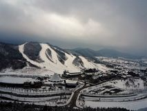 Pyeong Chang 2018 Winter Olympic Ski Jump Center. 2018 Winter Olympic Ski Jump Center Pyoeng Chnag Korea taken on 28.12.2016 Royalty Free Stock Photography