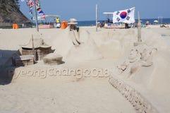 Pyeongchang2018 sand castle stock photos