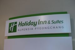 Pyeongchang, South Korea - 6 june 2019: Holiday Inn & Suites sign at Alpensia Olympic Park in Pyeongchang.  royalty free stock photography