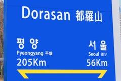 Pyeongyang-Zeichen Lizenzfreie Stockbilder
