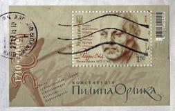 Pylyp Orlyk około 2010, (1672-1742) Zdjęcia Stock