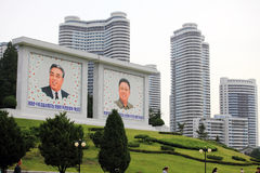 Pyongyang cityscape stock photo