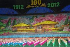PYONGYANG - 8 DE AGOSTO DE 2012: La demostración más grande en el mundo - Ariran Foto de archivo libre de regalías