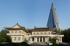 Pyongyang Embroidery Institute and Ryugyong Hotel, DPRK (North Korea) Royalty Free Stock Photo