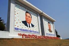 Pyongyang, Noord-Korea Monument van Kim Il-sung en Kim Jong-il Royalty-vrije Stock Afbeeldingen