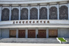 Pyongyang, North Korea. Museum of Victory. Pyongyang, North Korea - May 2, 2019: Museum of Victory. The entrance to the Victorious Fatherland Liberation War stock image