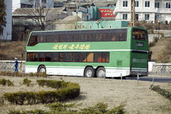 Pyongyang's public transport Royalty Free Stock Image