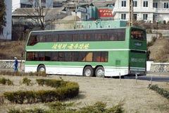 Pyongyang S Public Transport Royalty Free Stock Image