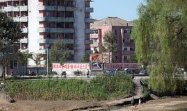 Pyongyang suburb town stock photo