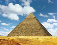 Pyramid Royalty Free Stock Photos