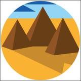 pyramid Fotografering för Bildbyråer