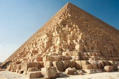 pyramid Arkivbilder