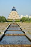 The Pyramid in Astana / Kazakhstan Royalty Free Stock Photo