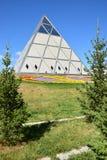 The Pyramid in Astana / Kazakhstan Stock Photography