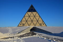 The Pyramid (Palace of Peace and Concord) in Astana Stock Photography