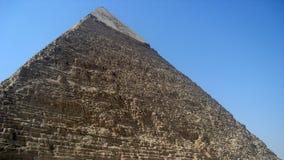 Pyramid and sky Stock Photo
