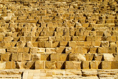 Pyramid stone blocks Royalty Free Stock Photo