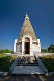 Pyramidal церковь в Крыме Стоковое Изображение RF